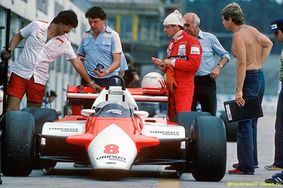 Ники Лауда на Гран При Нидерландов 1982 года