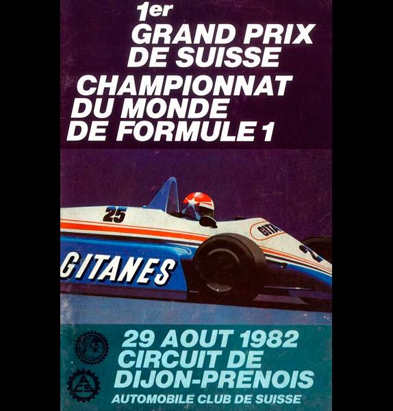 Рекламная афиша Гран При Швейцарии 1982 года