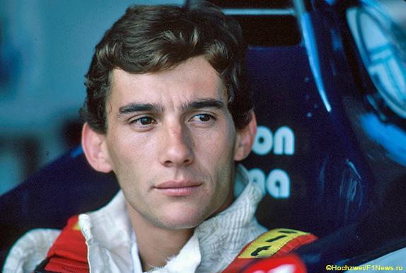Айртон Сенна, Гран При Бразилии 1984 года