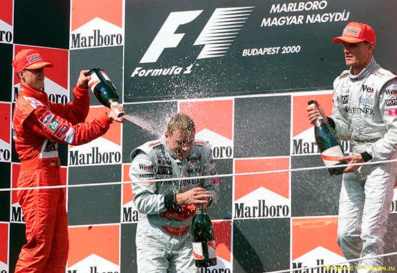 Подиум Гран При Венгрии 2000 года