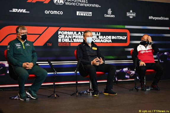 Гран При Эмилии-Романьи. Вторая пресс-конференция в пятницу