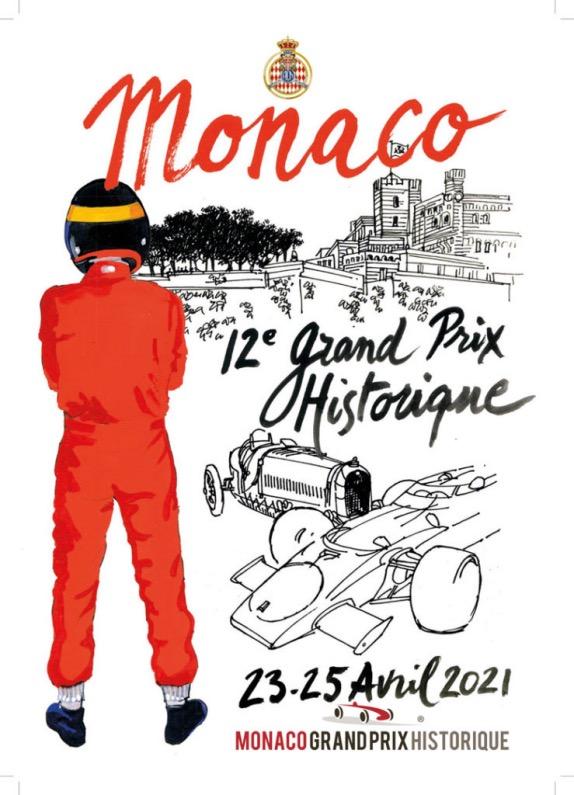 Плакат, посвящённый предстоящему историческому Гран При