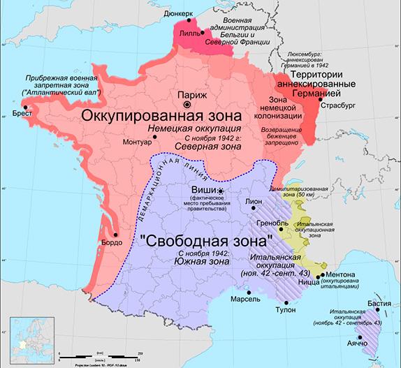Карта оккупации Франции во время Второй мировой войны