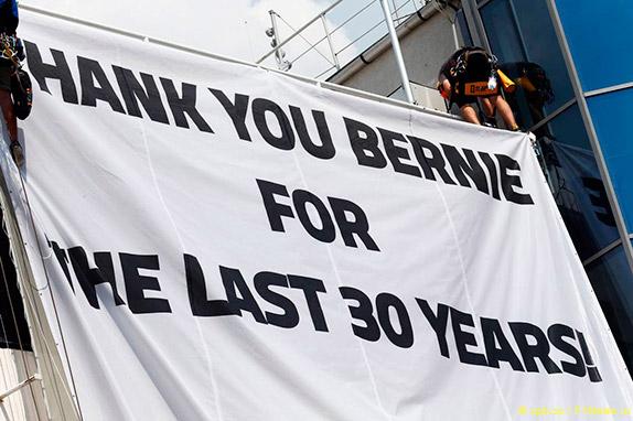 Спасибо Берни за последние 30 лет