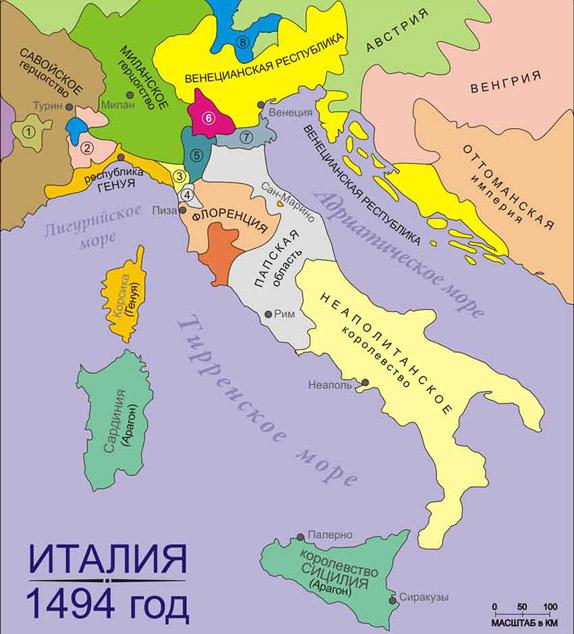 Итальянские земли в конце XV века (с) Wiki, Nemets