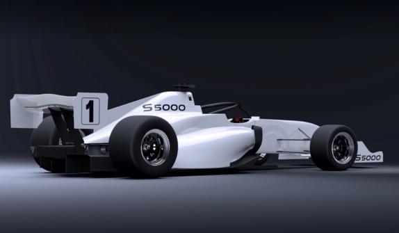 Машина серии S5000