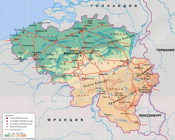 Карта Бельгии. На севере - Фландрия, на юге - Валлония