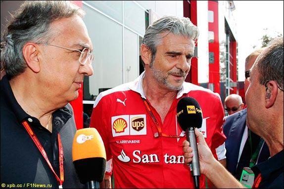 Президент Ferrari Серджио Маркионне и руководитель команды Маурицио Арривабене