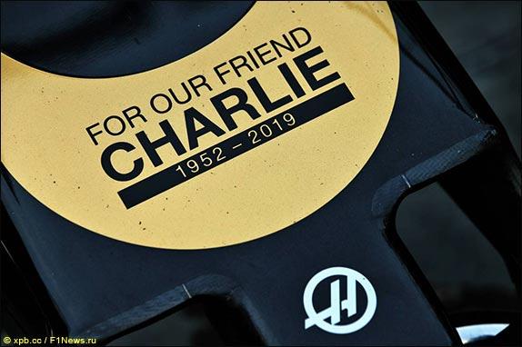 На машинах и шлемах гонщиков появились надписи в память о гоночном директоре FIA Чарли Уайтинге, скоропостижно скончавшемся в Мельбурне в ночь на четверг