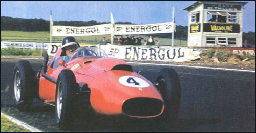 Свою третью и последнюю победу в Ф1 Майк одержал в Реймсе в 1958 году