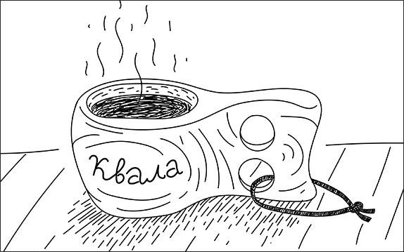 Кружка Клавы-Квалы, иллюстрация stihopat ©