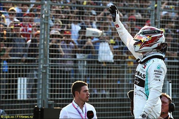 Льюис Хэмилтон выиграл квалификацию в Мельбурне
