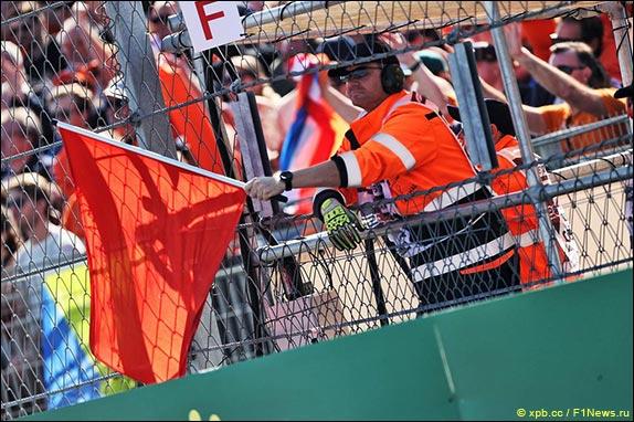 Сессию остановили красными флагами