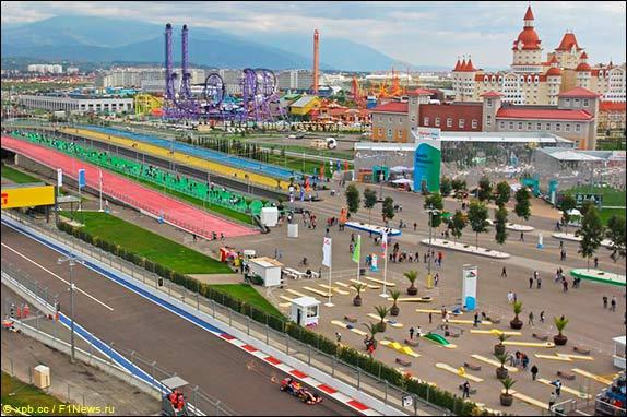 Сочи Автодром в Олимпийском парке