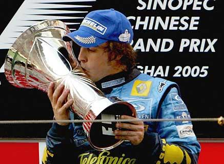 Фернандо Алонсо - чемпион 2005!