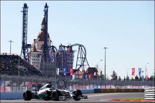 Гран При России 2014