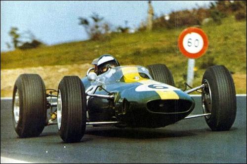 Джим Кларк на Гран При Франции 1965 года