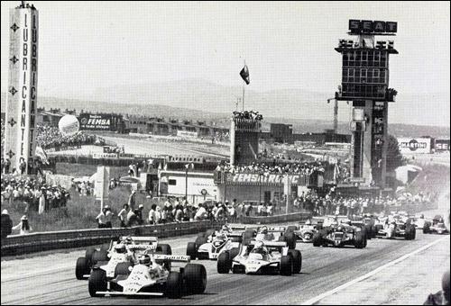 Старт Гран При Испании 1980 года