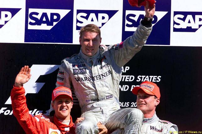 Михаэль Шумахер, Мика Хаккинен и Дэвид Култхард на подиуме в Гран При США 2001 года