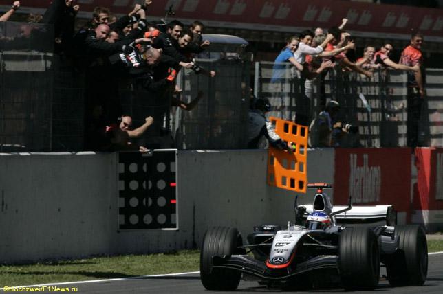 Кими Райкконен выигрывает Гран При Испании 2005 года