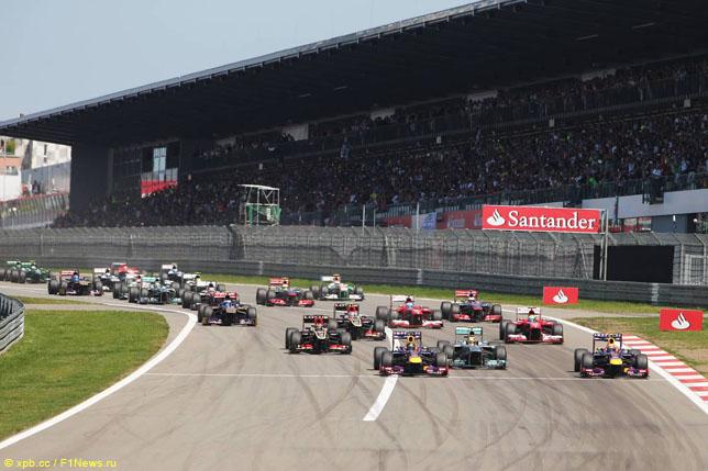Гонки МЕ: Гран-при Германии