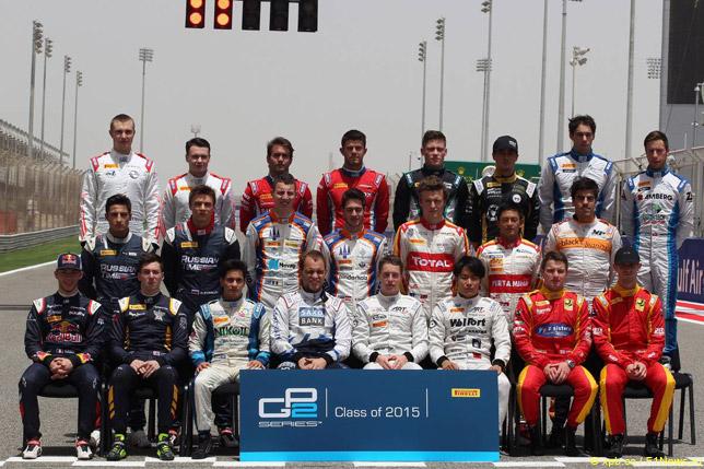 Участники серии GP2 2015 года