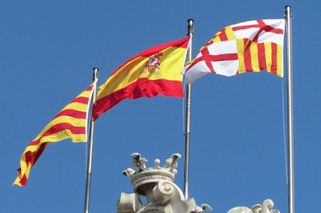 Флаги Каталонии, Испании и Барселоны