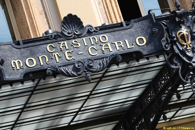 Вывеска знаменитого казино в Монако