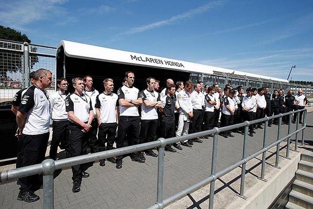 Команда McLaren во время минуты молчания