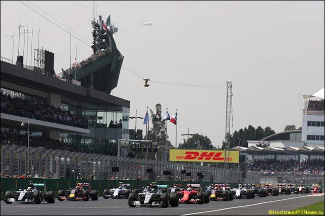 Старт Гран При Мексики 2015