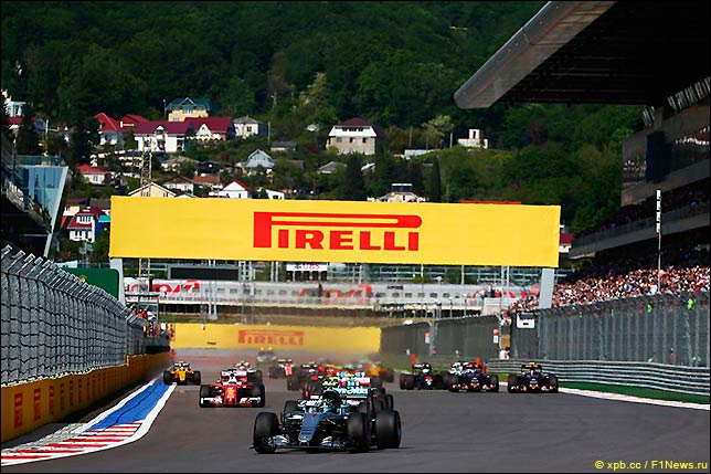 Старт Гран При России 2016