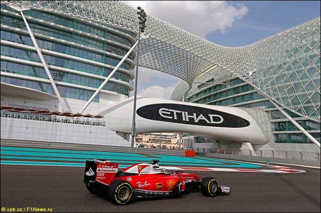 Льюис Хэмилтон одержал победу квалификацию Гран-при Абу-Даби