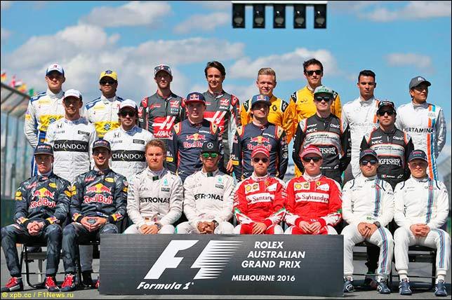 Групповая фотография перед Гран При Австралии