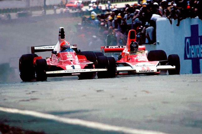 Сражение Лауды и Ханта на старте Гран При Бразилии