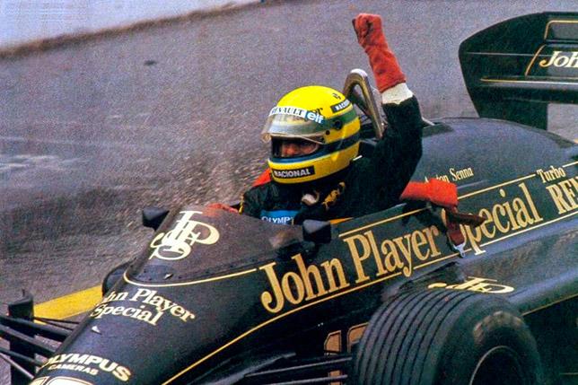 Айртон Сенна выигрывает Гран При Португалии 1985 года