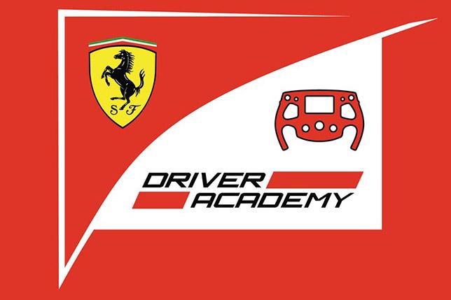 новый логотип Гоночной академии Ferrari