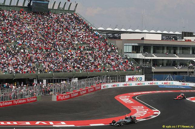 Прошлогодний Гран При Мексики прошёл при полных трибунах
