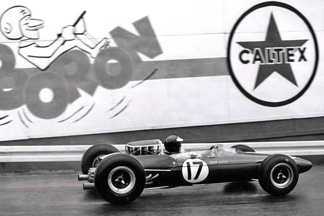 Джим Кларк на Гран При Бельгии 1965 года