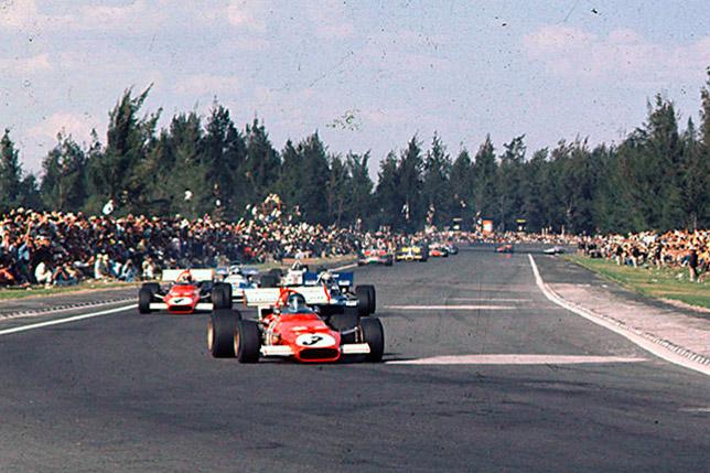 Гран При Мексики 1970 года