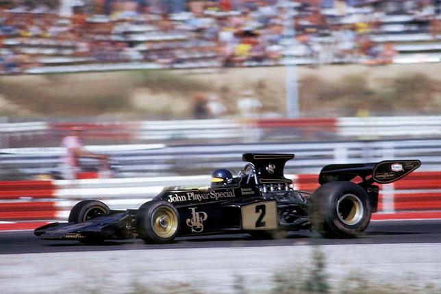 Ронни Петерсон на Гран При Франции 1973 года