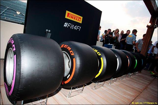 Шины Pirelli 2017 года