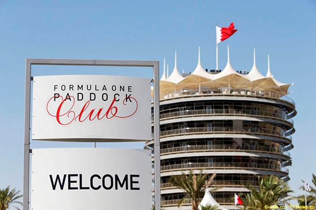 Гонщик «Феррари» Феттель одержал победу  вторую практику Гран-при Бахрейна