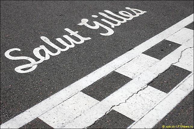 Пилот «Мерседеса» Хэмилтон победил наГран-при Канады «Формулы-1»