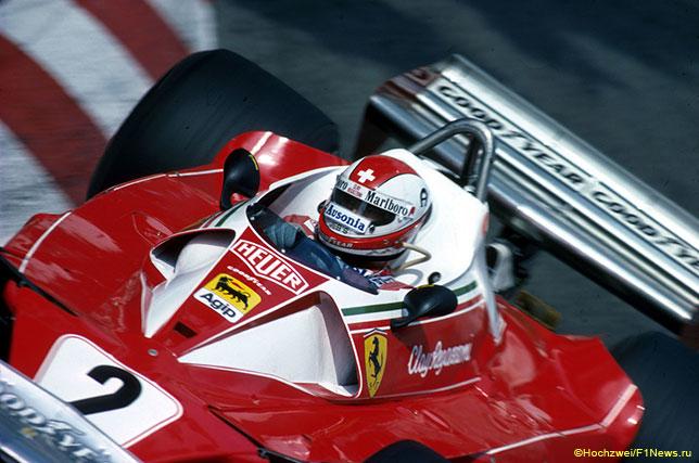 Клей Регаццони на Гран При Монако 1976 года