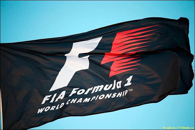 ФИА одобрила реализацию «Формулы-1» компании Liberty Media