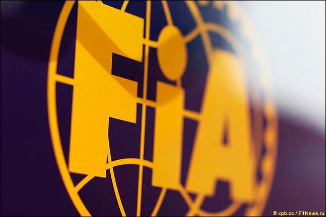 FIA одобрила реализацию «Формулы-1» американской Liberty Media