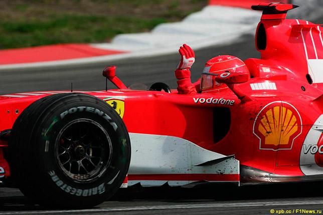 Михаэль Шумахер выигрывает Гран При Европы 2006 года