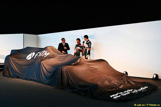 Презентация машины Force India 2017 года