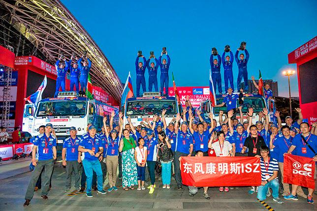 Команда «КАМАЗ-мастер»  празднует победу на ралли-рейде «Шёлковый путь»