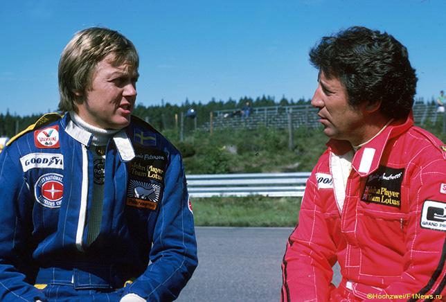 Ронни Петерсон (слева) и Марио Андретти в 1978 году вместе выступали в команде Lotus